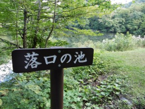 20140921_41