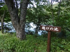 20140921_47